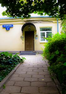 Психологический центр Психодинамика